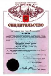 Патент №10